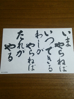 DSC_0563a.jpg